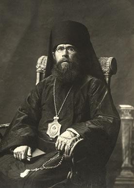 Епископ Аркадий (Ершов)