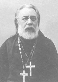Епископ Дмитрий (Беликов)