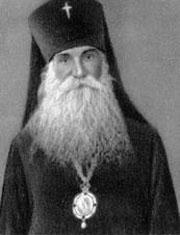 Архиепископ Филипп(Ставицкий)