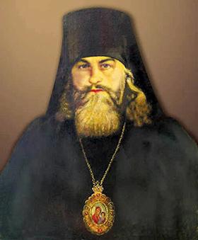 Архиепископ Иларион(Прохоров)