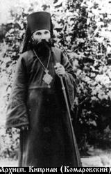 Епископ Киприан (Комаровский)