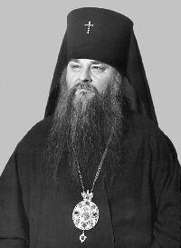 Архиепископ Максим (Кроха)