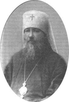 Епископ Михаил (Ермаков)