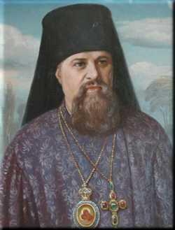 Епископ Сергий (Ларин)