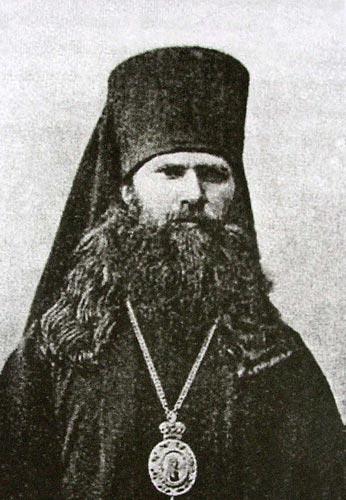 Епископ Сергей(Петров)
