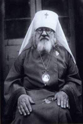 Архиепископ Варфоломей (Городцев)