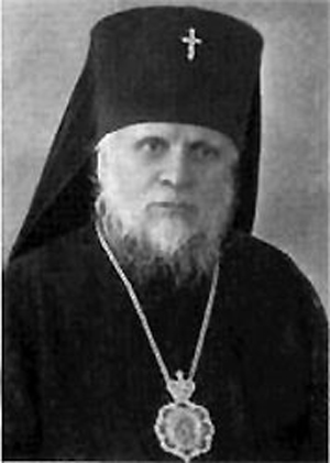Епископ Вениамин (Новицкий)