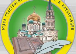 otdel_obrazovaniya