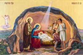 Икона Рождества Христова 2 м