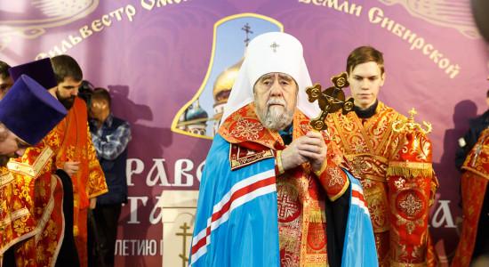 180213 024 Выставка Сильвестр Омский СКК Блинова Владимир (Иким) IMG_1347