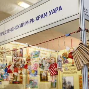 180213 055 Выставка Сильвестр Омский СКК Блинова Владимир (Иким) IMG_1516
