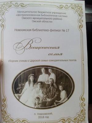 Библиотека_19072018_3
