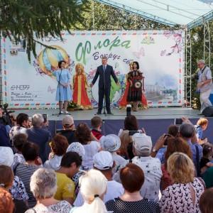 180803 015 Флора 2018 открытие Омск митр. Владимир (Иким) IMG_8747