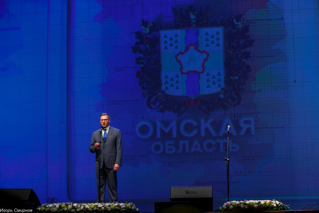 180803 214 Филармония поздравления Омск митр. Владимир (Иким) IMG_9189
