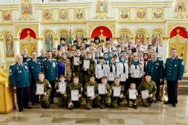 181115 040 Торжественное обещание студента-казака Воскресенский собор Омск IMG_1787