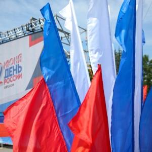 2019.06.12 День России 1