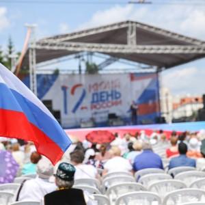 2019.06.12 День России 35