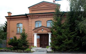 Омское епархиальное управление 2