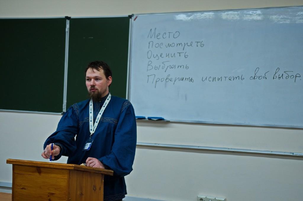 чешегорова_20