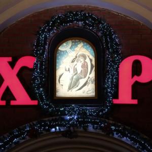 2020.01.07 Рождество Христово-3