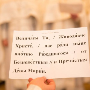 2020.01.07 Рождество Христово-53