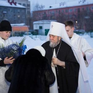 2020.01.14 Литургия в храме св. Василия Великого (1 of 37)