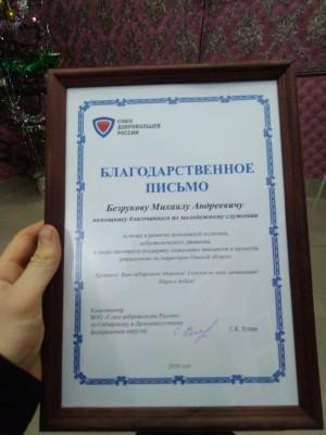 безруков_3