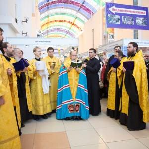2020.02.21 открытие православной выставки-ярмарки-27