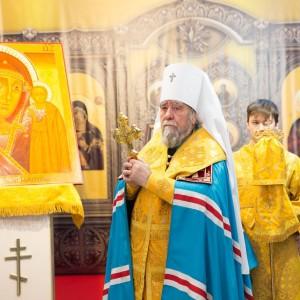 2020.02.21 открытие православной выставки-ярмарки-29