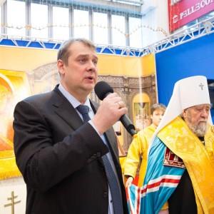2020.02.21 открытие православной выставки-ярмарки-31