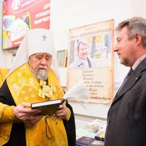 2020.02.21 открытие православной выставки-ярмарки-41