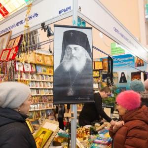 2020.02.21 открытие православной выставки-ярмарки-6