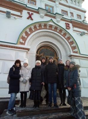 чешегорова_15