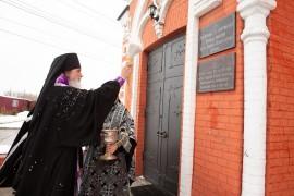 2020.03.27 освящение памятной доски св Николо-Игнатьевской церкви (17 of 23)