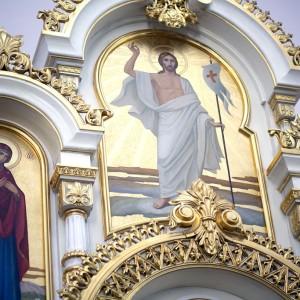 2020.05.17 5-я Неделя по Пасхе. О самарянке(29)