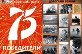 дорогами_2