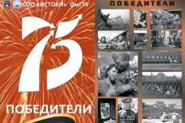 победители_1
