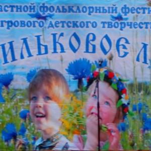 лето_3