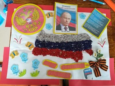 День флага России_4