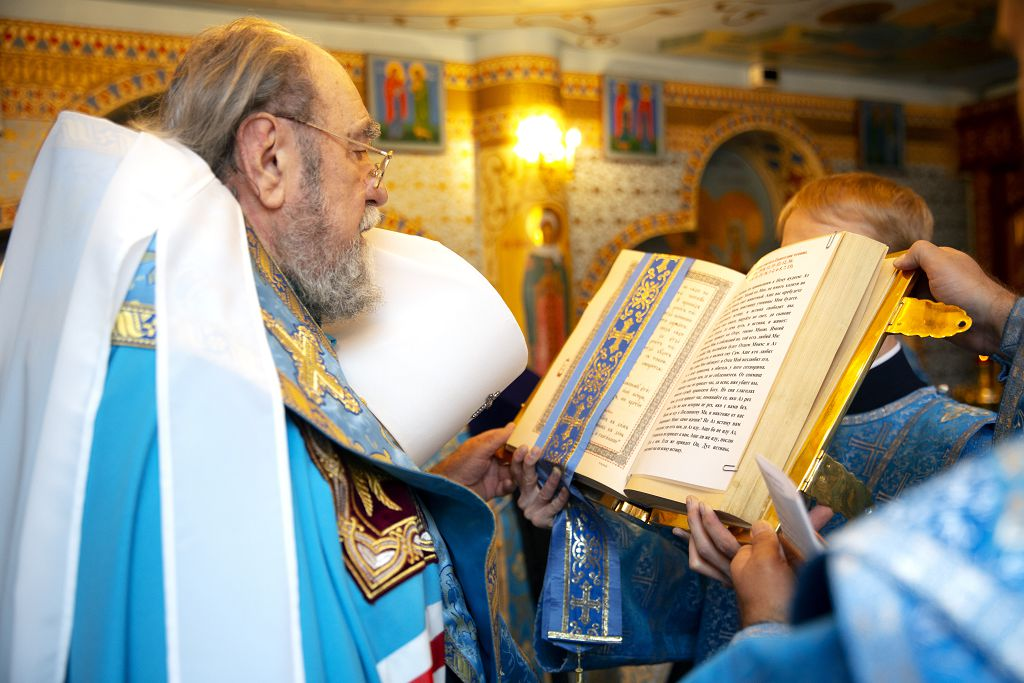 2020.09.01 Молебен на начало учебного года в храме св. Татианы(16)