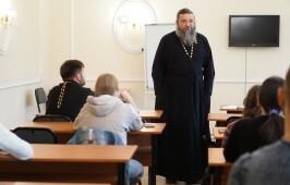 Открытие Школы православного молодежного актива «Вера и дело»