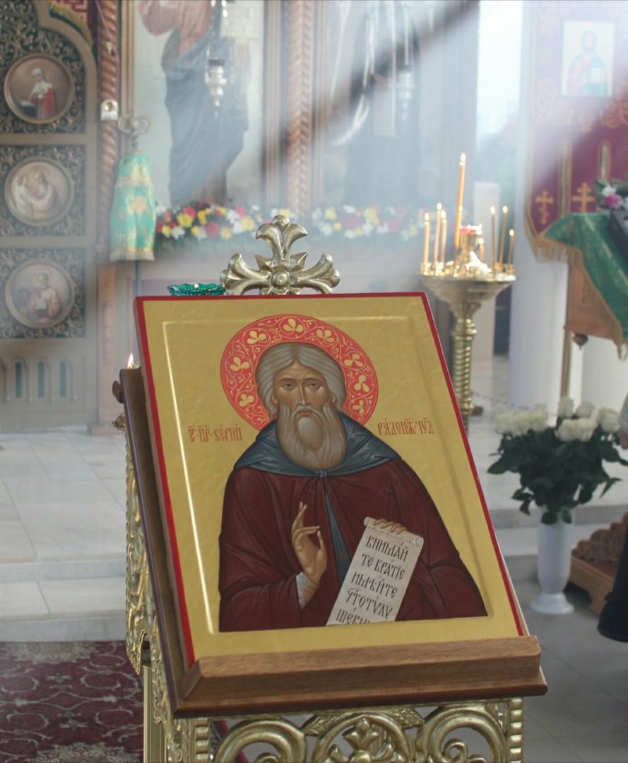 Икона прп Сергия Радонежского