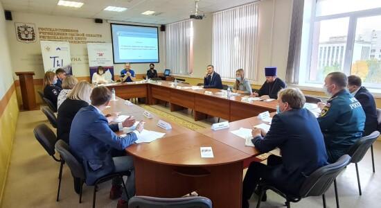 Круглый стол Отцовское движение как эффективный инструмент укрепления семьи и общества_5
