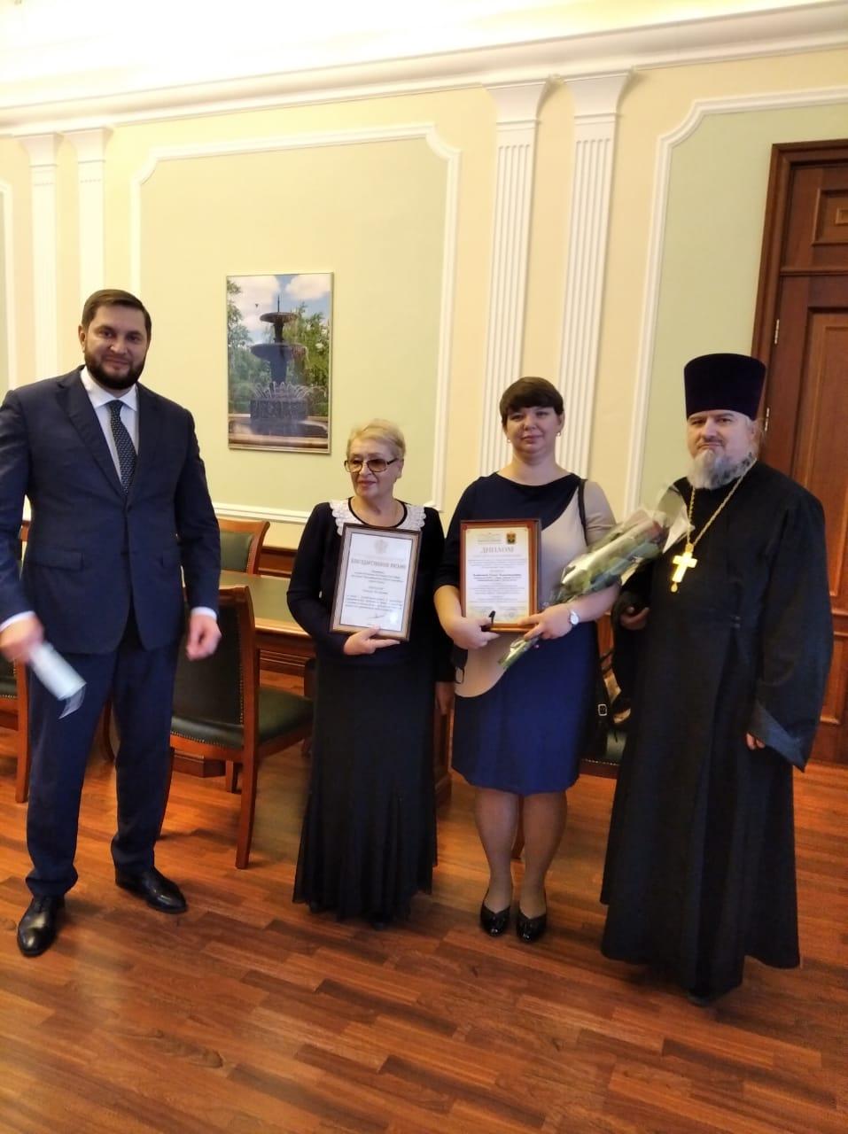 Награждение омских педагогов 1