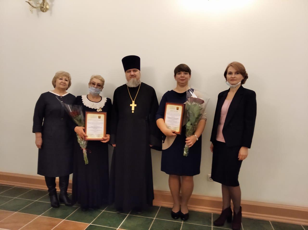 Награждение омских педагогов 2