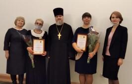 Состоялось награждение Омских педагогов – победителей окружного этапа конкурса «За нравственный подвиг учителя»