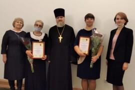 Награждение омских педагогов 3