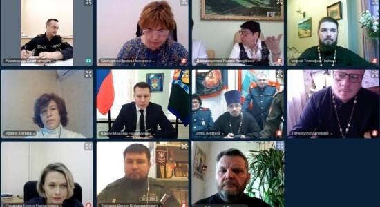Семинар Ямал 25 ноября 2020 года - 9