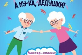 баранцева_1