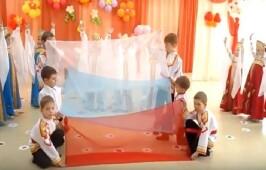 В вере и единстве сила России